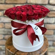 Kutu Çiçek
