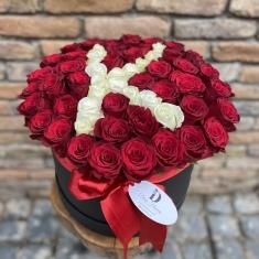 İthal Gül Kutu Çiçek